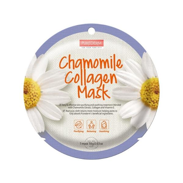 Chamomile Collagen Mask